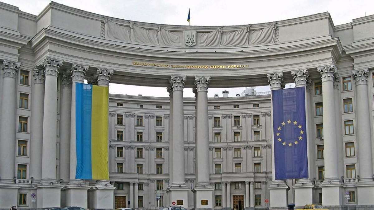 Будем апеллировать в международные суды, – МИД Украины о задержании РФ крымских татар в Крыму