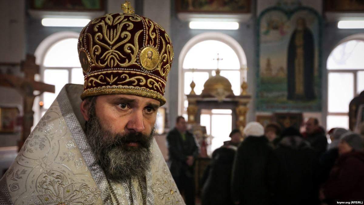 Архиепископ Симферопольский и Крымский УПЦ КП Климент