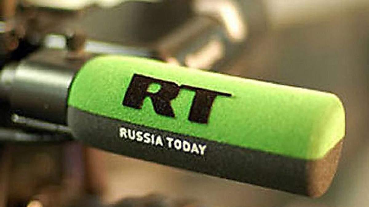 Против российского канала RT британский медиарегулятор открыл три новых расследования