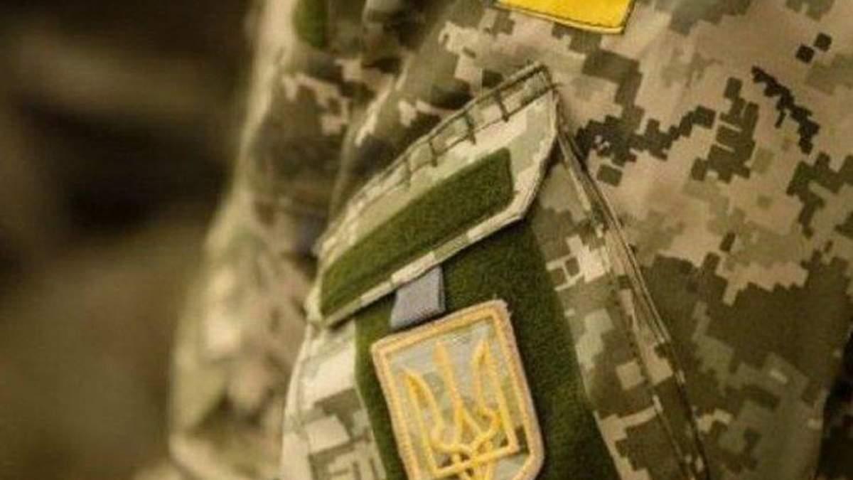 ЦДУ АТО действуют в 15 областях Украины