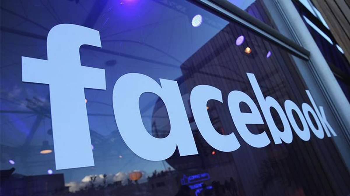 Facebook тестує новий сервіс роботи з лідерами думок.