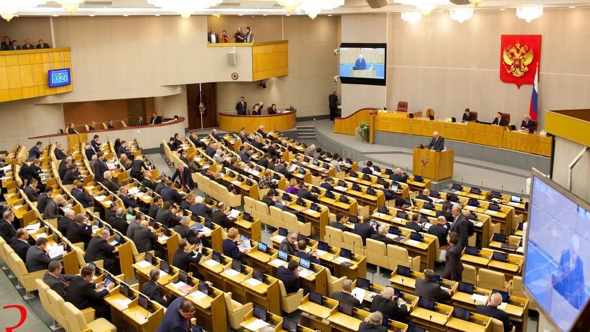 Держдума Росії схвалила закон про санкції проти США та інших держав