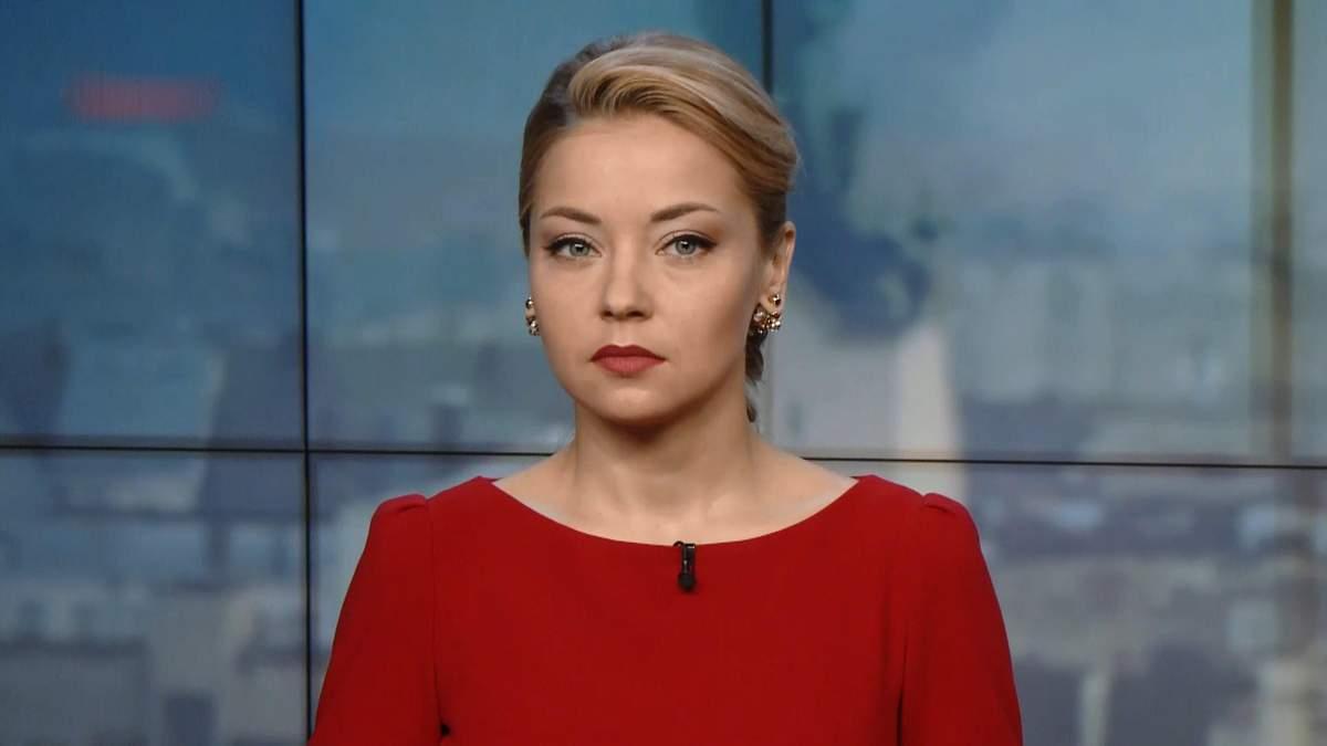Выпуск новостей за 12:00: В Украине стартовало ВНО. Антикоррупционный суд на повестке дня