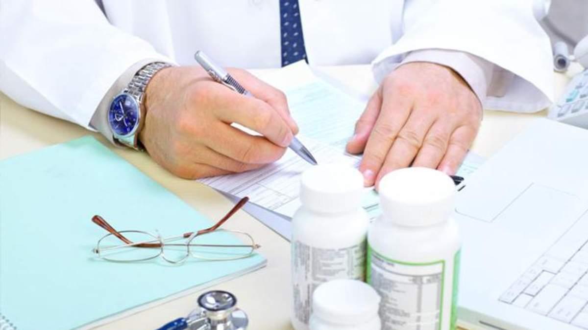 Нові правила виписування рецептів для лікарів