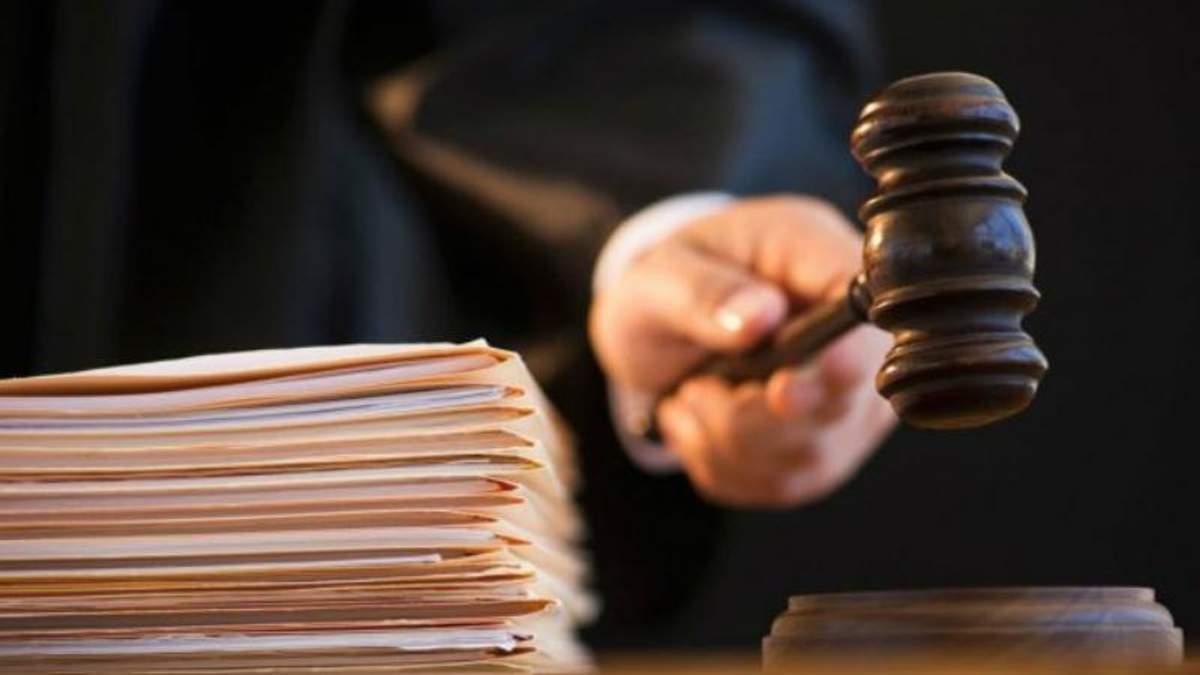 САП направила в суд обвинения в отношении Мартыненко и его сообщников