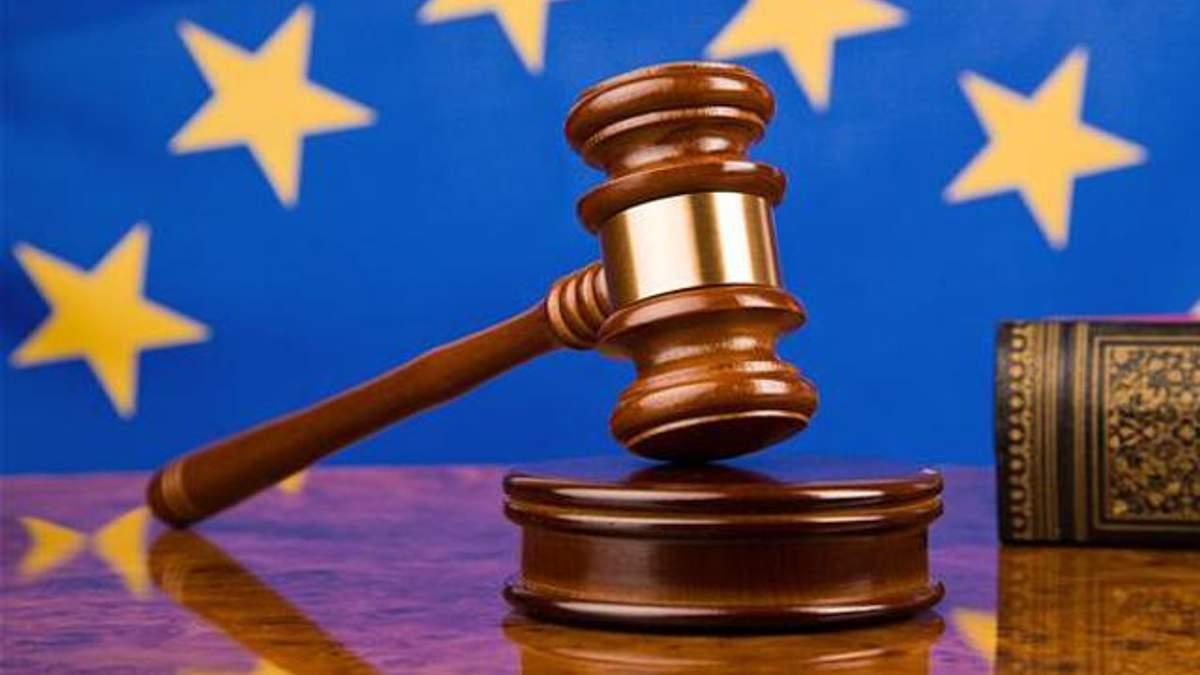 ЄСПЛ Ухвалив рішення щодо мораторію на продаж землі в Україні