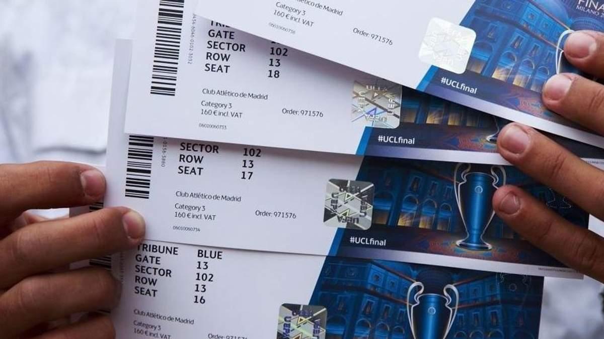 Нелегальная продажа билетов на финал Лиги чемпионов будет караться штрафом