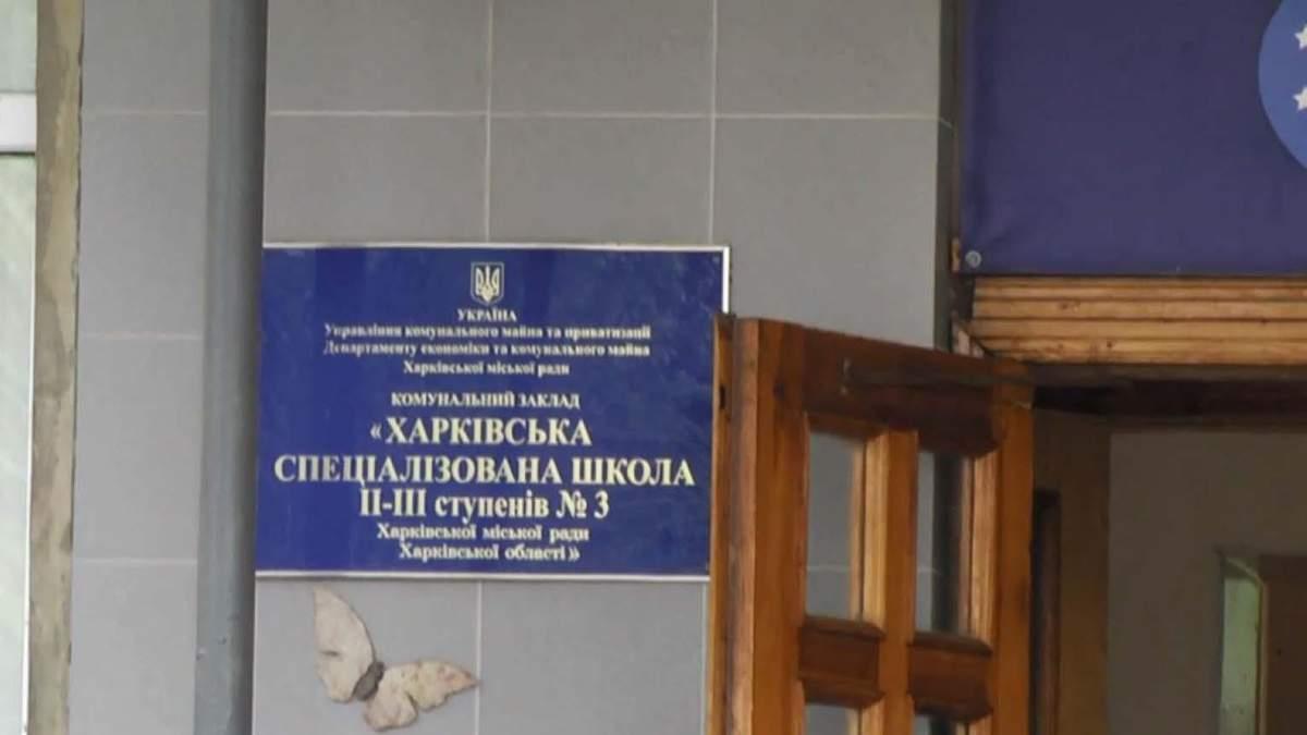 Перечный газ в школе Харькова мог распылить ученик, чтобы сорвать обучение
