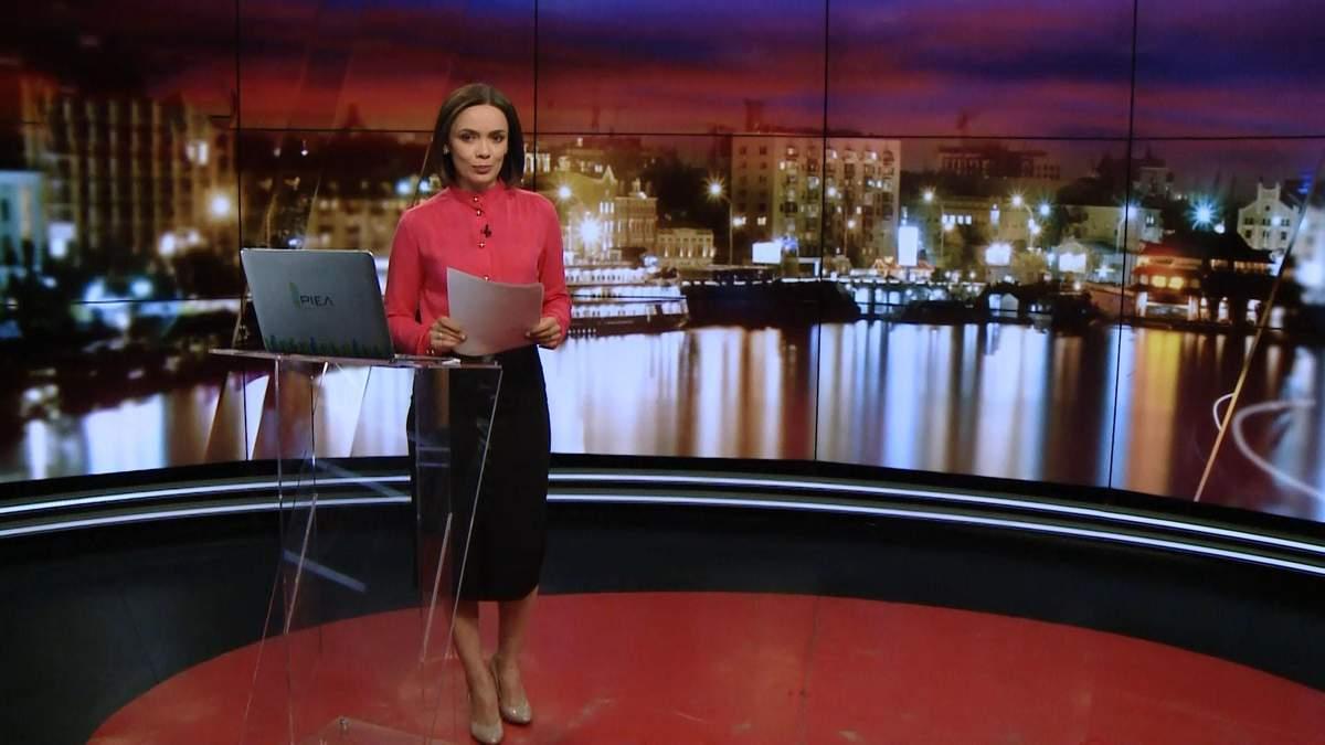 Итоговый выпуск новостей за 21:00: Митинги в поддержку Сенцова. ВНО для студентов