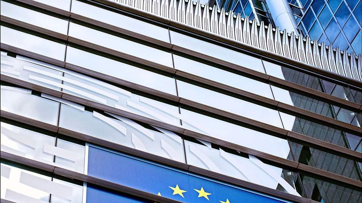 Європарламент