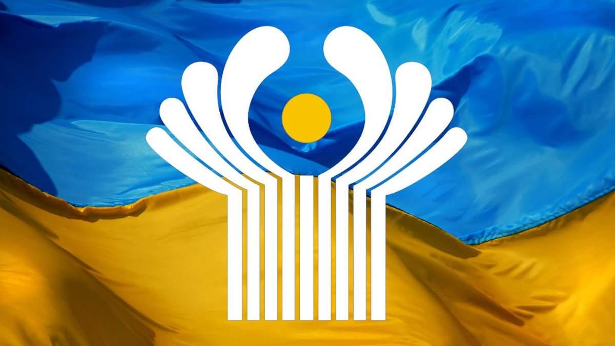 У СНД і надалі вважають Україну членом організації
