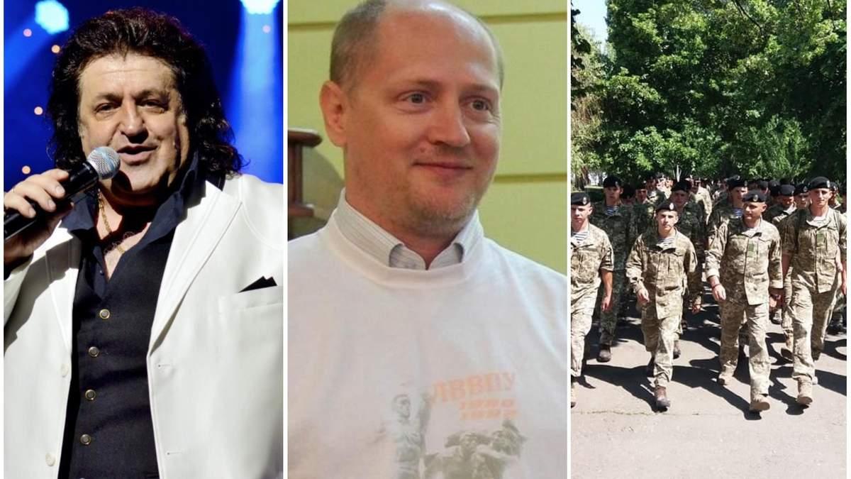 Головні новини 23 травня в Україні і світі