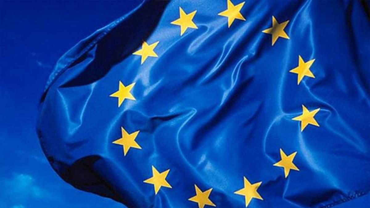Україні загрожують санкції зі сторони ЄС