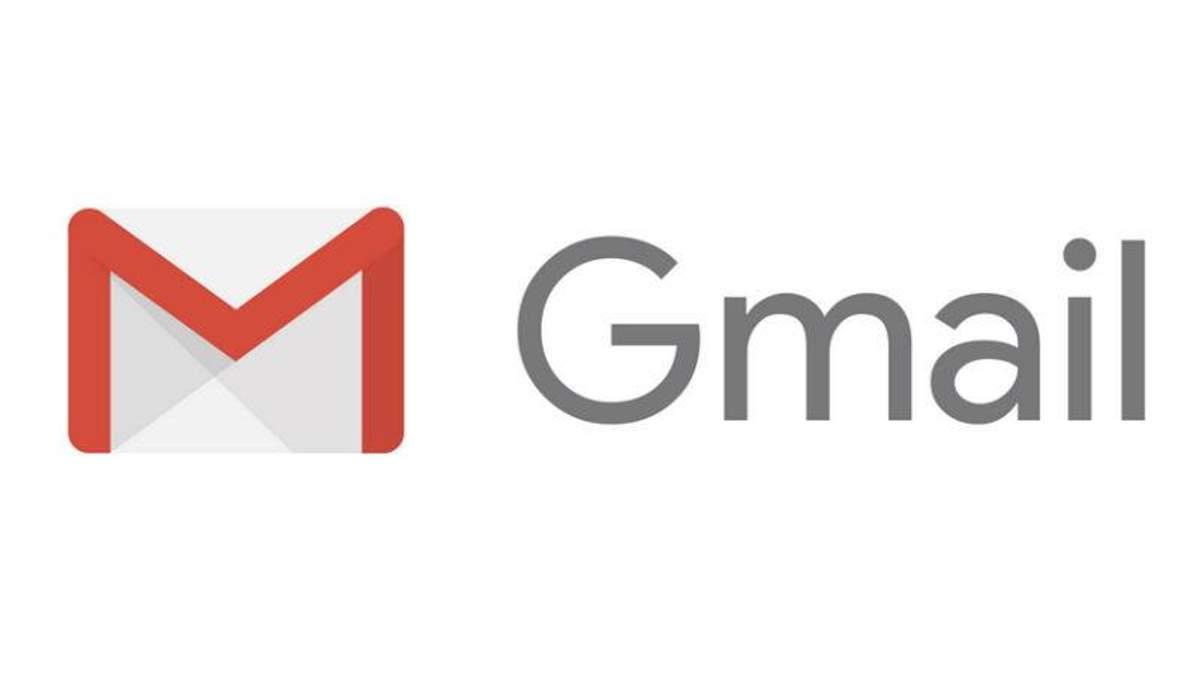 В Gmail з'явилась нова  функція