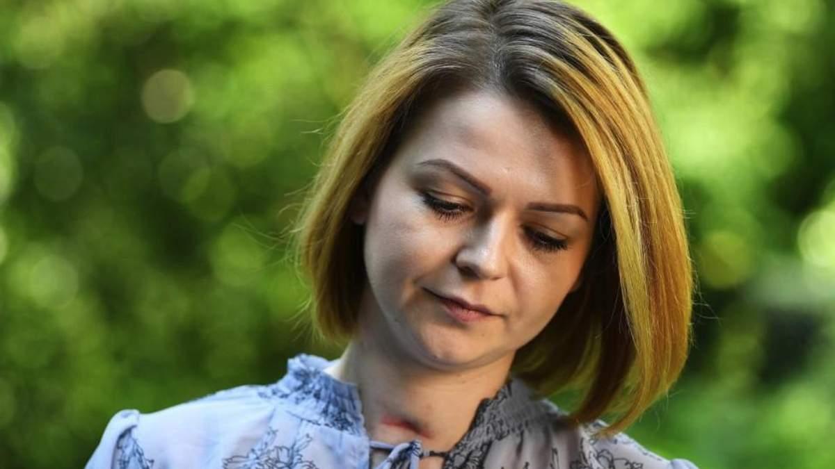 Юлія Скрипаль дала перше інтерв'ю з моменту отруєння