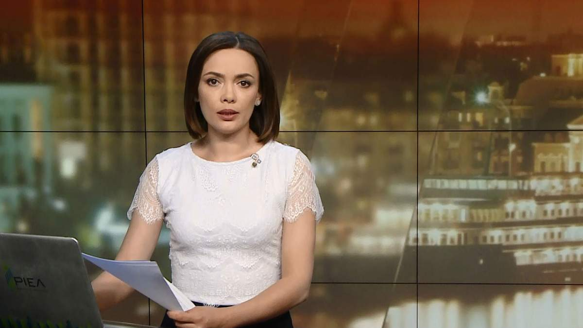 Итоговый выпуск новостей за 21:00: жуткое ДТП на Львовщине. В Тернополе сожгли лагерь цыган