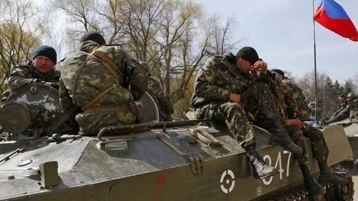Росія може розпочати наступ на Донбасі після завершення Чемпіонату світу з футболу