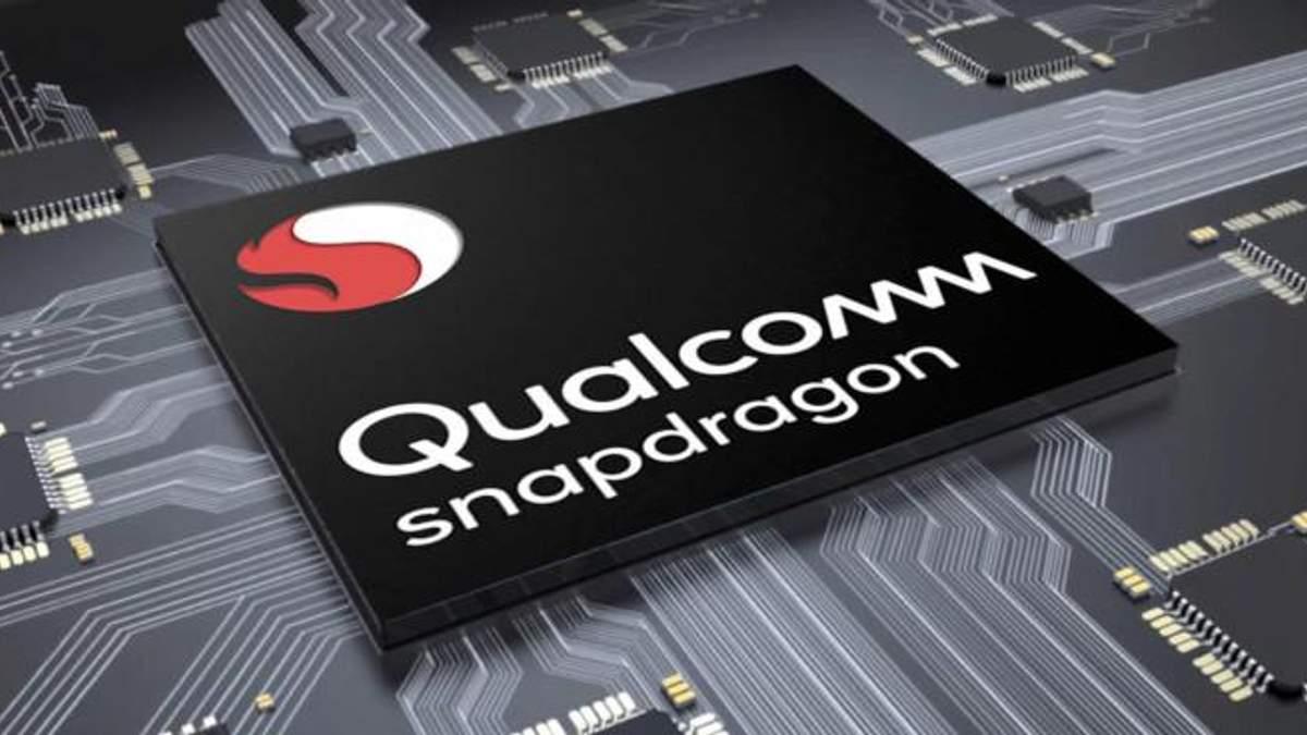 Snapdragon 710: характеристики та ціна