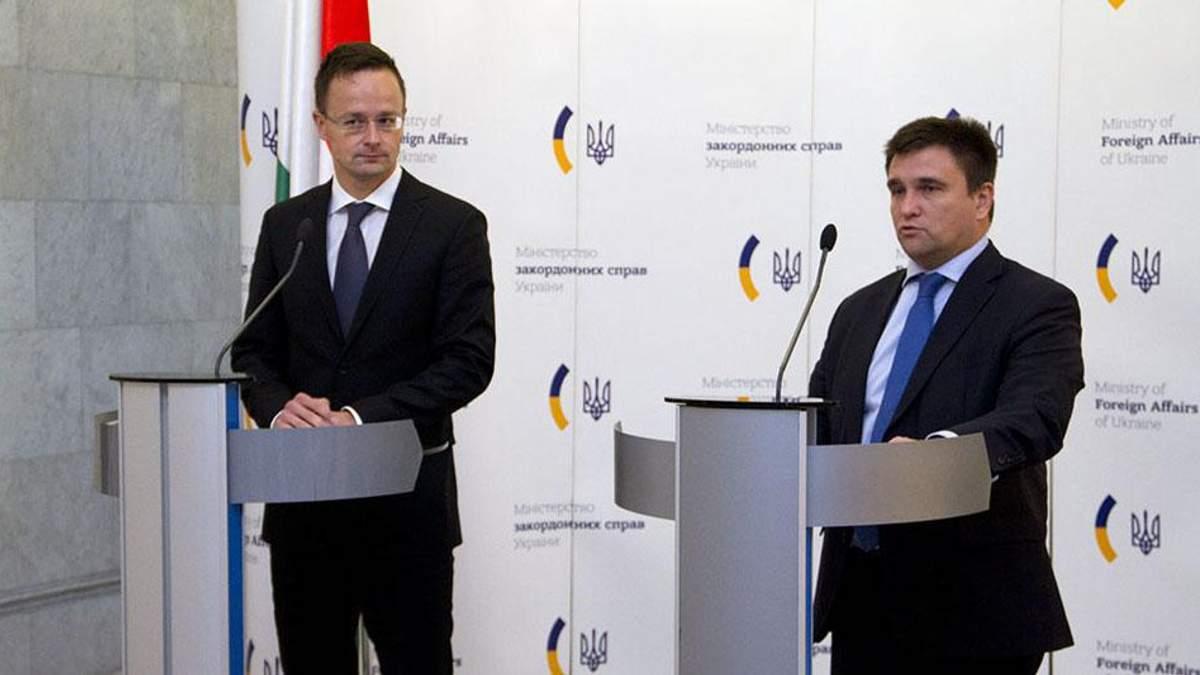 Петер Сійярто планує обговорити конфліктні питання з Павлом Клімкіним