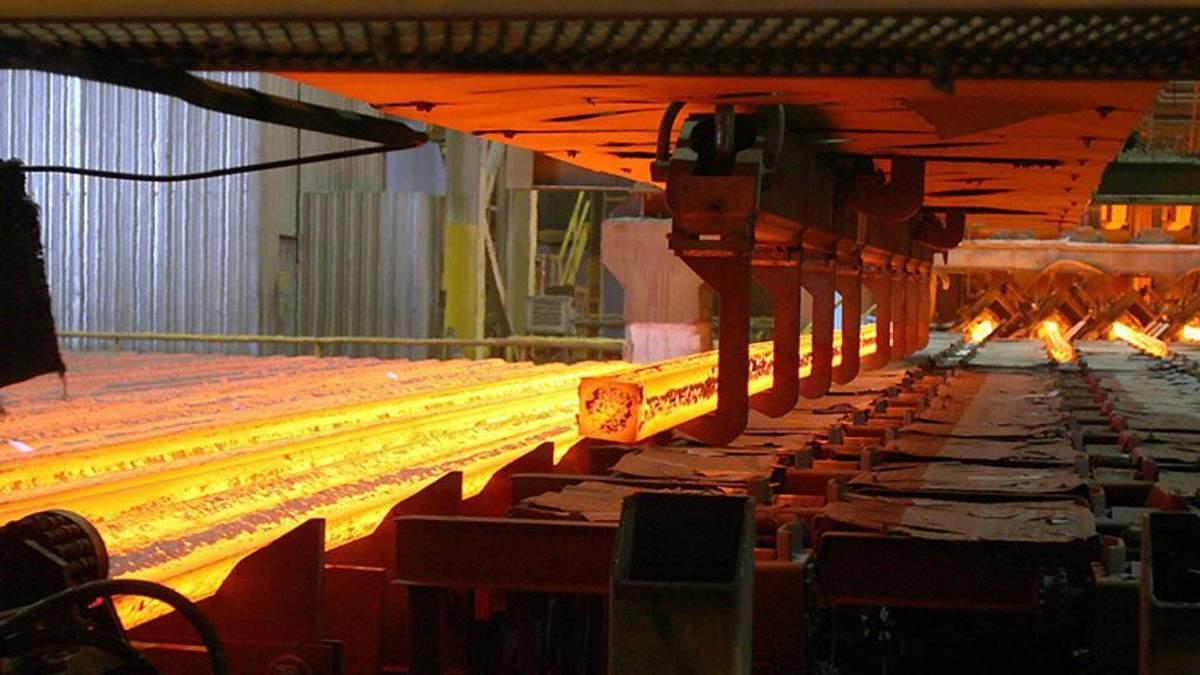 Молдавський металургійний завод