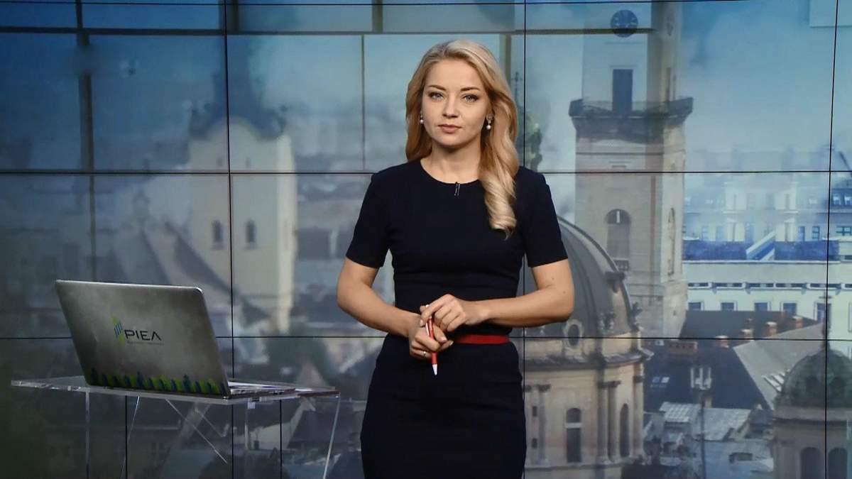 Выпуск новостей за 16:00: Дело катастрофы рейса МН-17. Заявление Турчинова