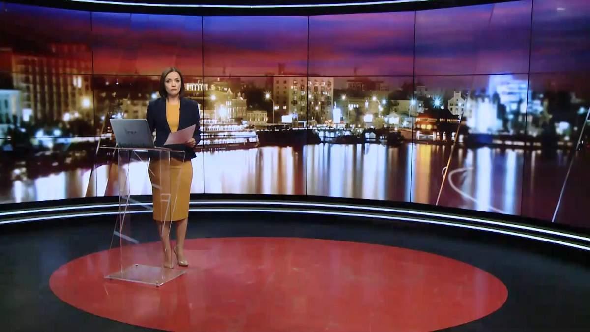 Итоговый выпуск новостей за 21:00 Дело Сенцова. Мустафа Найем в Верховной Раде