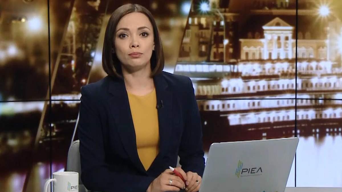 Випуск новин за 22:00: У Карпатах відкрили тунель. Вбили депутата облради Черкас
