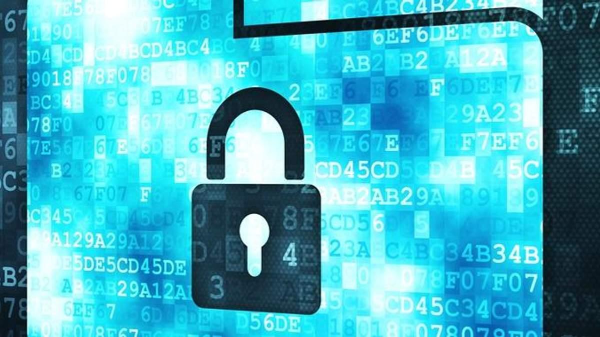 Новый закон о безопасности данных