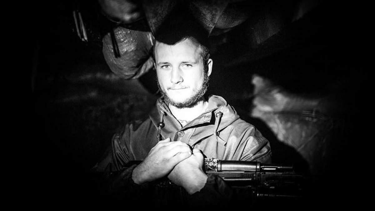 На Донбассе погиб молодой боец-доброволец