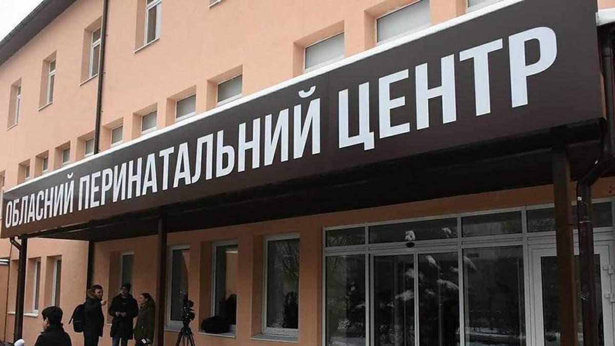 Перинатальный центр во Львове до сих пор не заработал после открытия президентом Порошенко