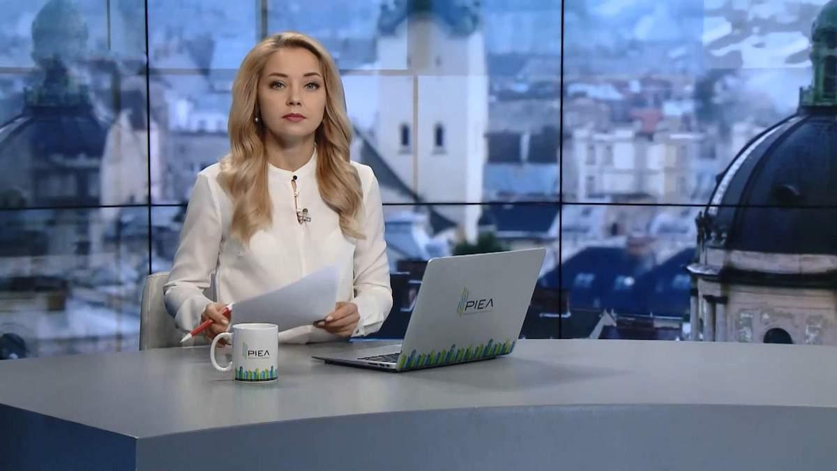 Выпуск новостей за 13:00: День Святой Троицы. Киев приходит в себя после футбольного праздника