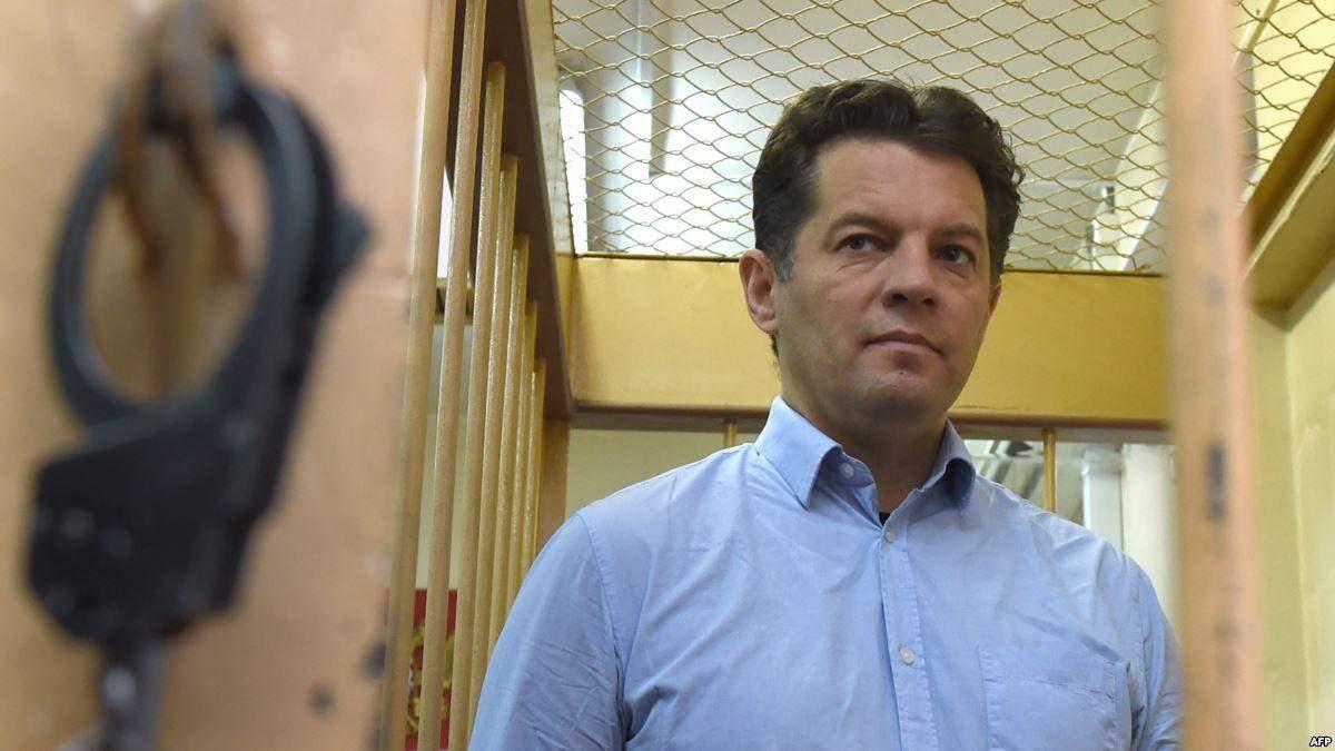 Прокурор РФ требует 14 лет колонии строгого режима для заключенного украинца Сущенко