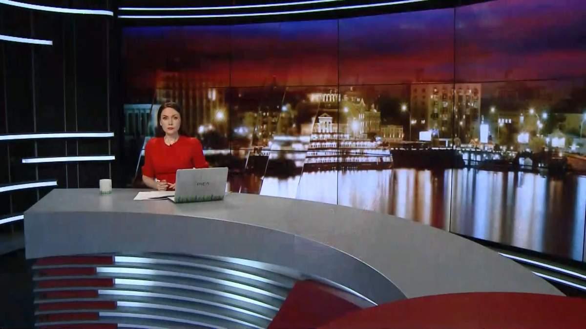 Итоговый выпуск новостей за 21:00: Трагедия в Железном. Непогода на побережье Азовского моря