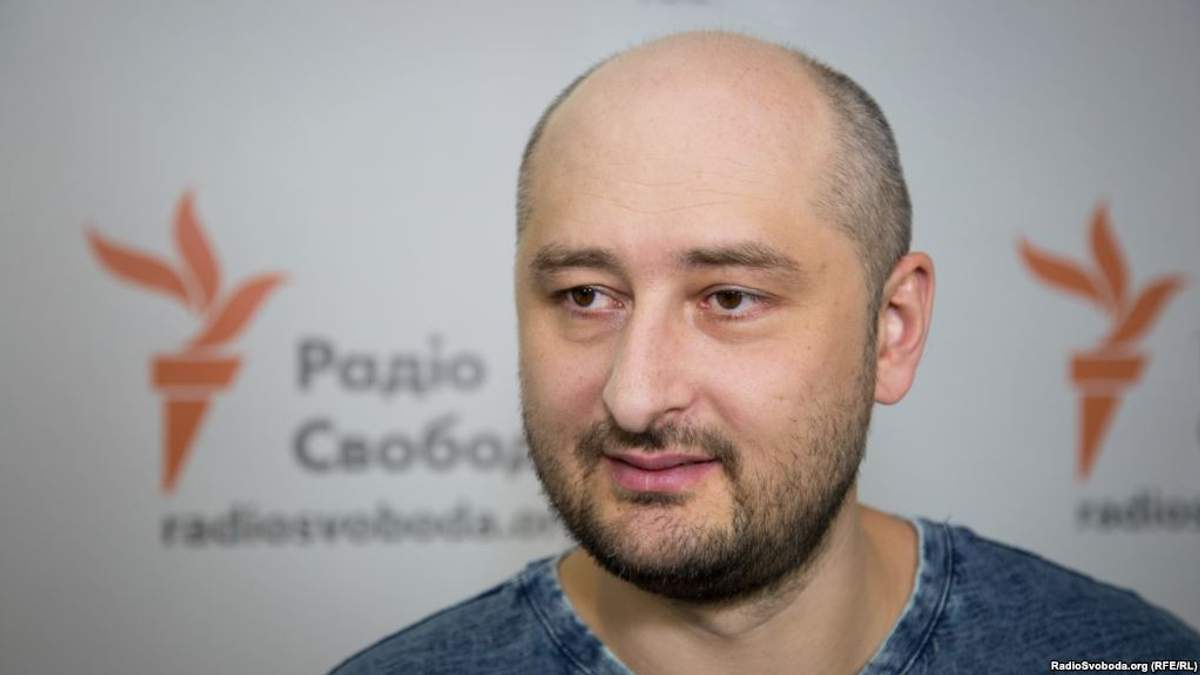 Аркадій Бабченко покинув Україну: біографія російського журналіста
