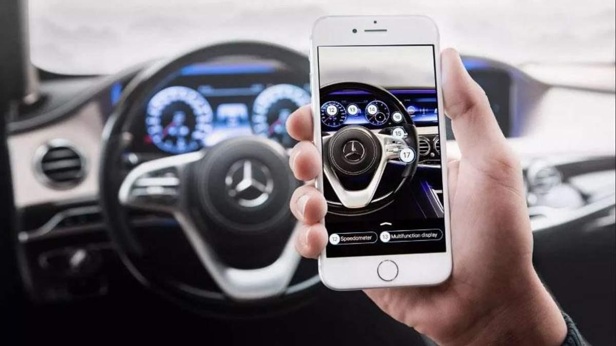 Появился мобильное приложение Ask Mercedes, который рассказывает о базовых функциях авто