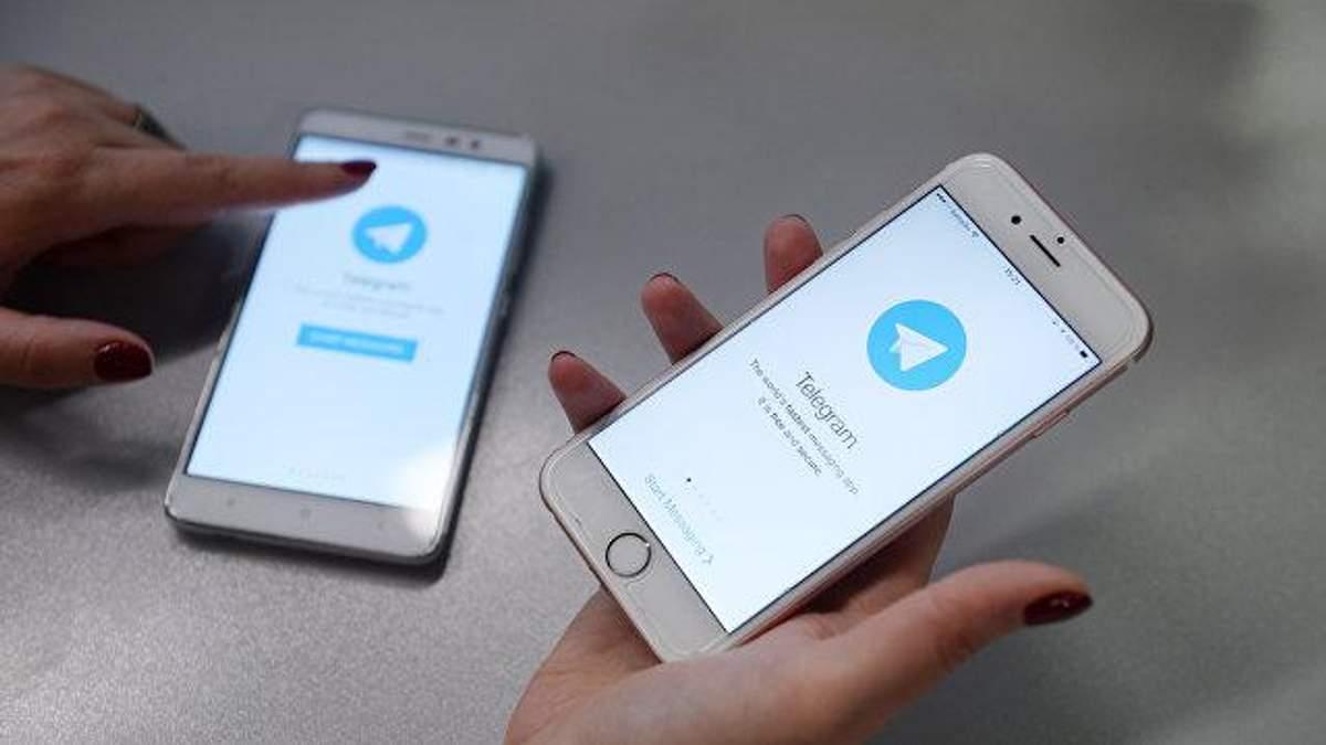 Apple блокує оновлення додатку Telegram