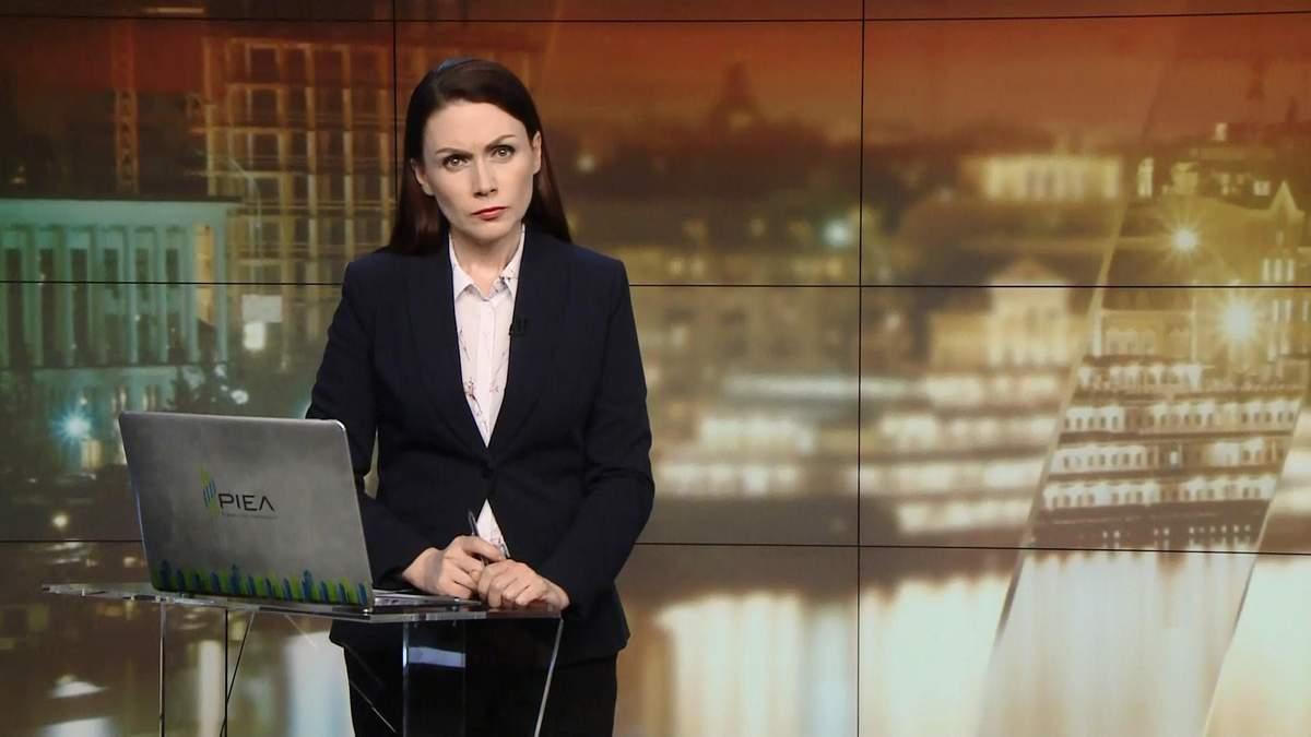 Итоговый выпуск новостей за 21:00: Новые подробности харьковского ДТП. Туристическая полиция