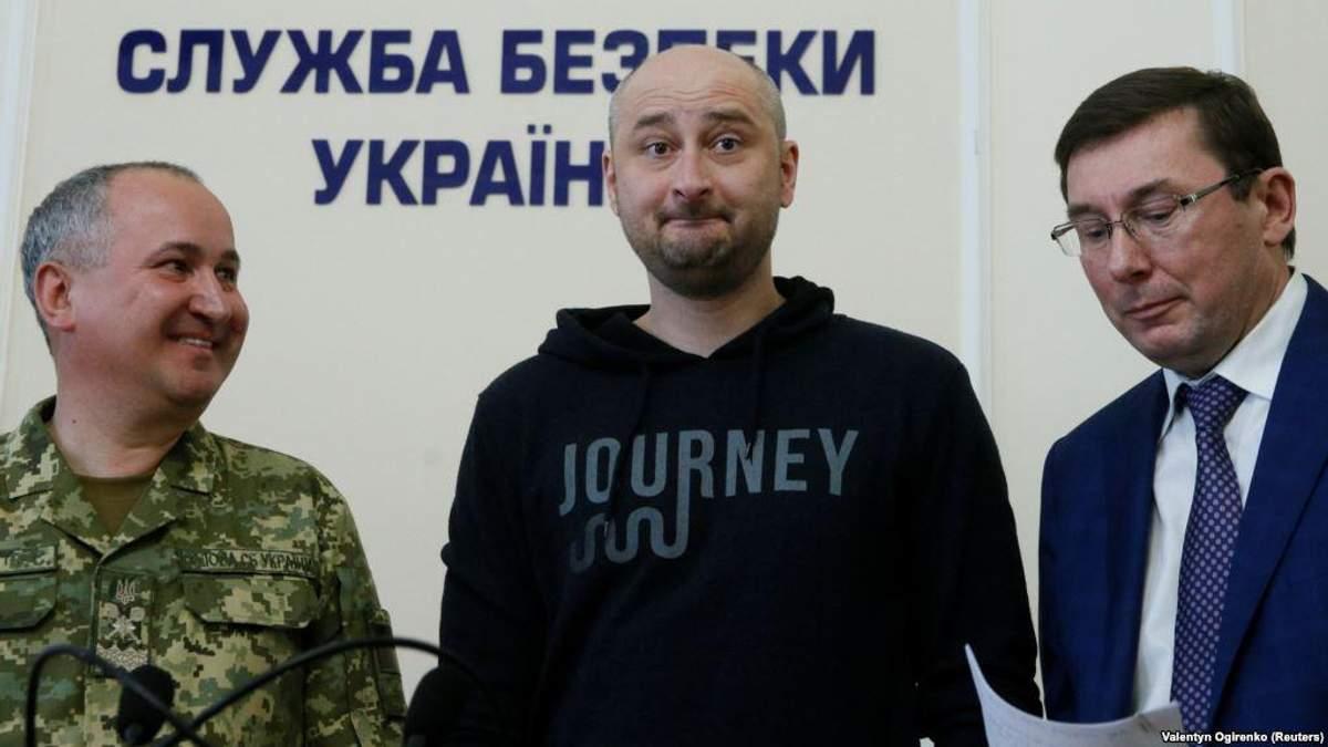 """Такі спецоперації адекватні, але ними не можна зловживати, – журналіст про """"вбивство"""" Бабченка"""