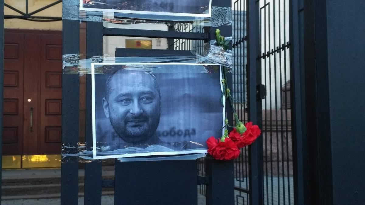 Гібридне вбивство: як замах на життя Бабченка виявив агентів Росії