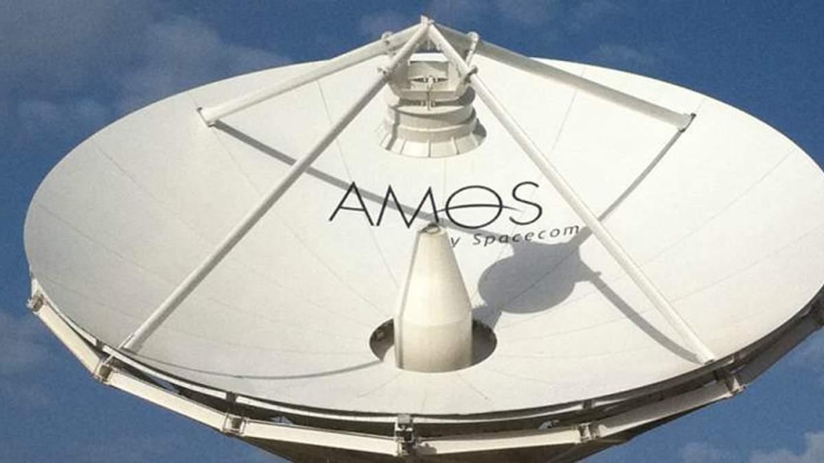 Компания Spaceсom объявила о прекращении создания спутника Amos-8