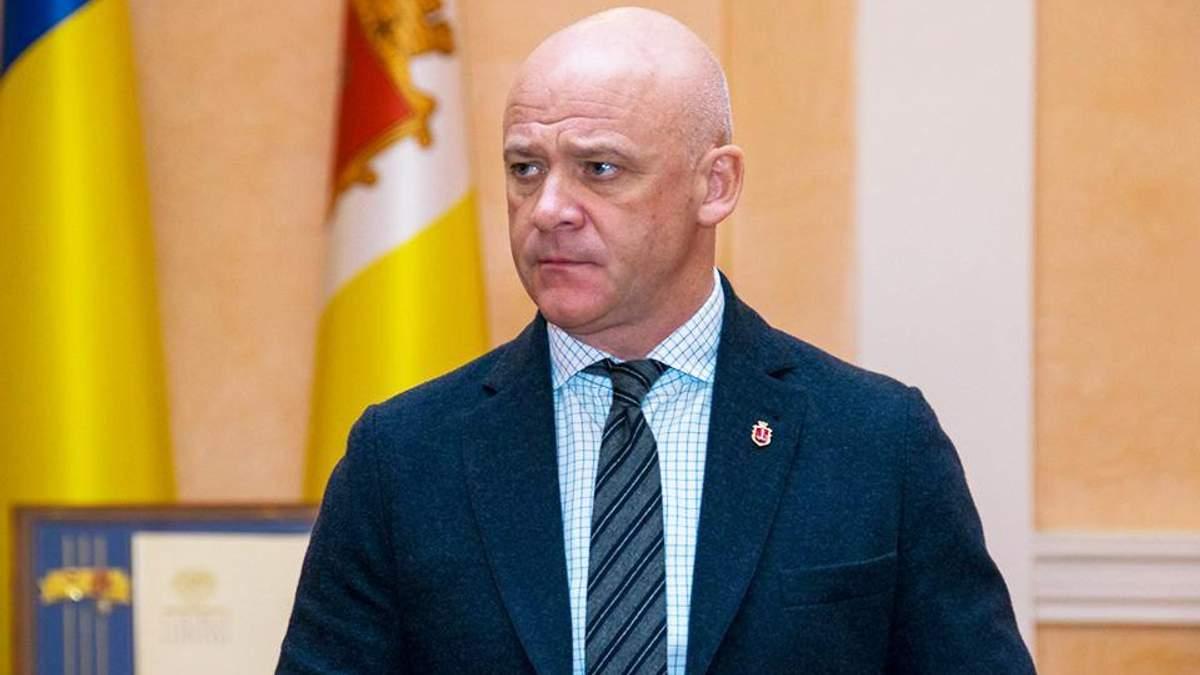 Расследование в отношении Труханова завершено: антикоррупционные органы представили детали