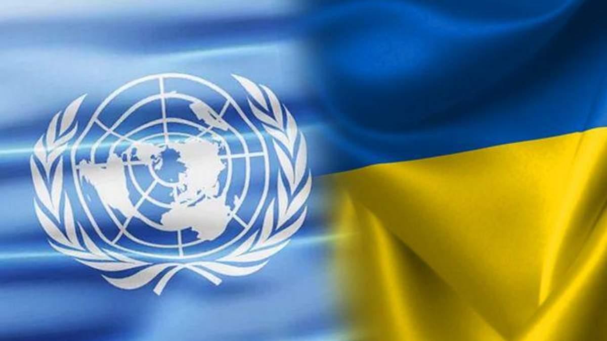 В ООН вимагають від України вжити невідкладних заходів для захисту меншин