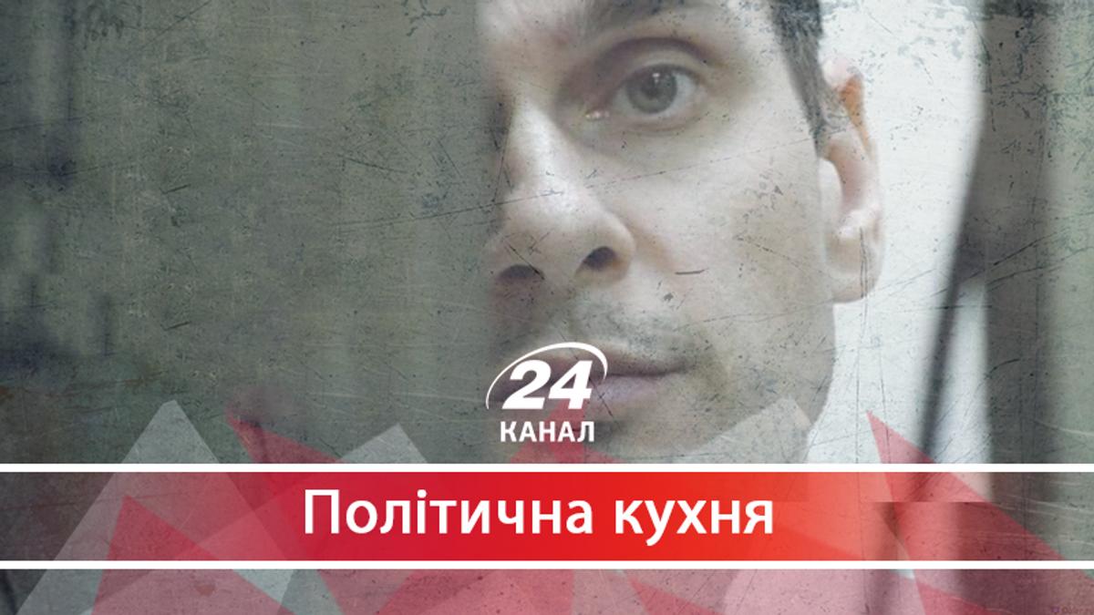 Чому інсценування убивства Бабченка затьмарило кричущий факт реального голодування Сенцова - 2 червня 2018 - Телеканал новин 24