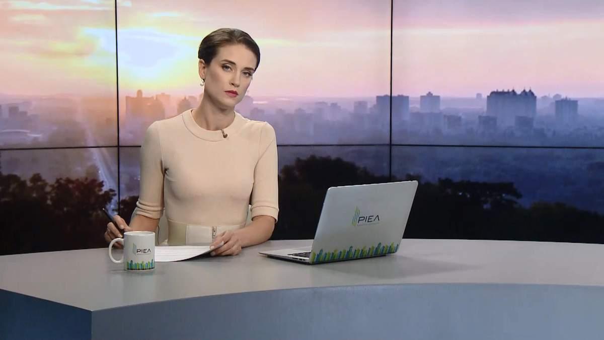 Випуск новин за 11:00: Страшна аварія у Запоріжжі. Наслідки кору в Україні