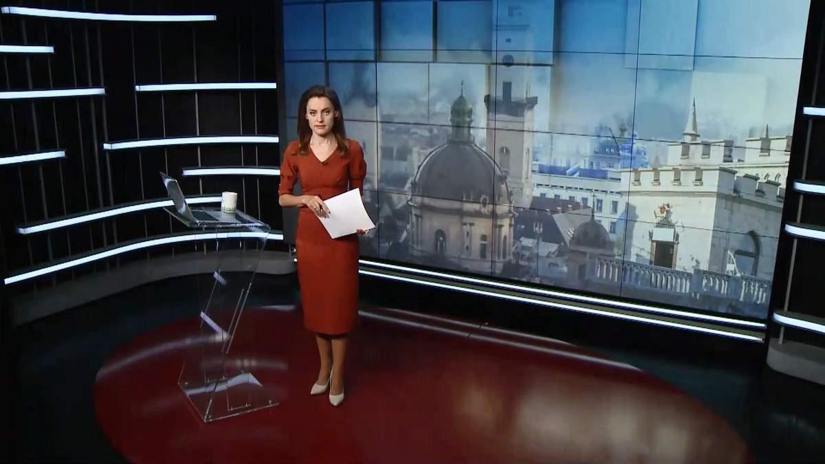 Випуск новин за 12:00: Пограбування Вишинського. Справа Сущенка