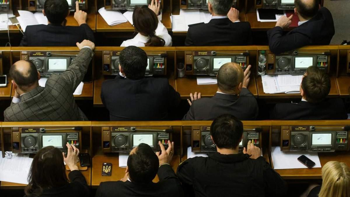 Закон об Антикоррупционном суде приняли в Раде - детали