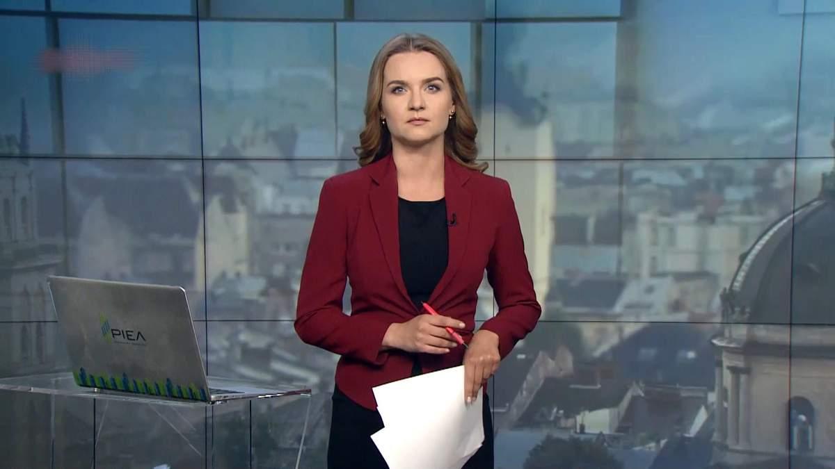 Випуск новин за 12:00: Стрілянина в Миколаєві. Смерть режисерки