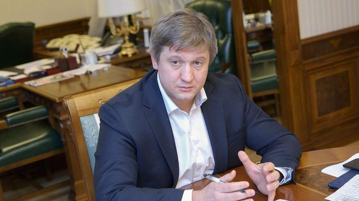 Александр Данилюк уволен с должности министра финансов