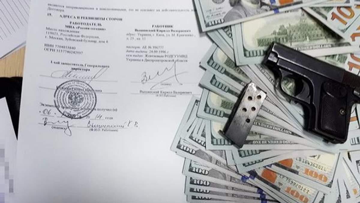 СБУ обнаружила в банковской ячейке арестованного Вышинского интересные находки: фото