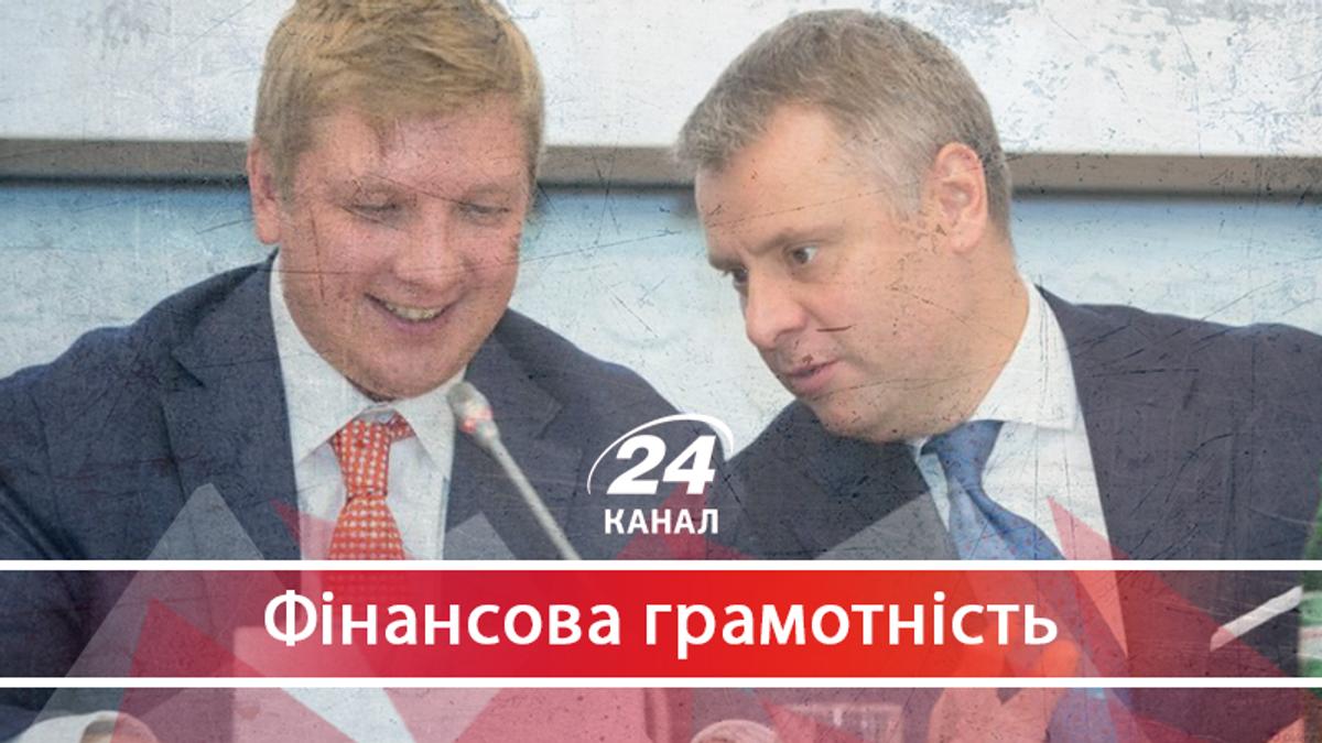 """Почему менеджера """"Нафтогаза"""" заслужили премии - 8 июня 2018 - Телеканал новостей 24"""